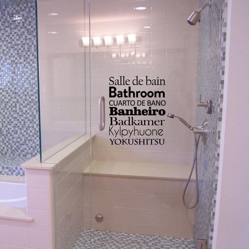 sticker salle de bain en plusieurs langues stickers. Black Bedroom Furniture Sets. Home Design Ideas