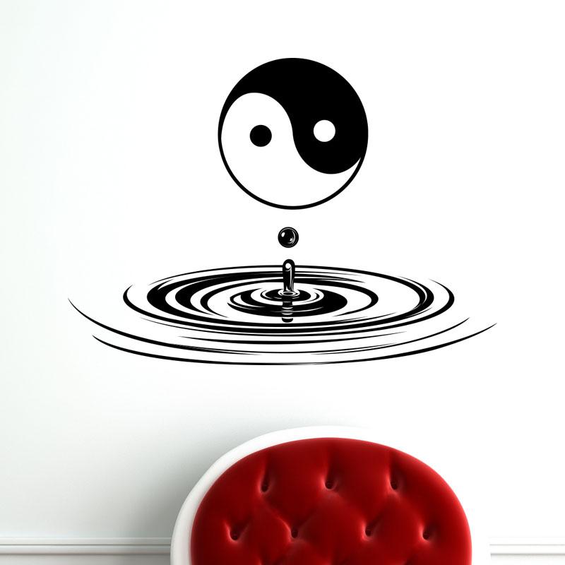 Sticker yin yang zen stickers art et design bulles et for Meuble mural yin yang