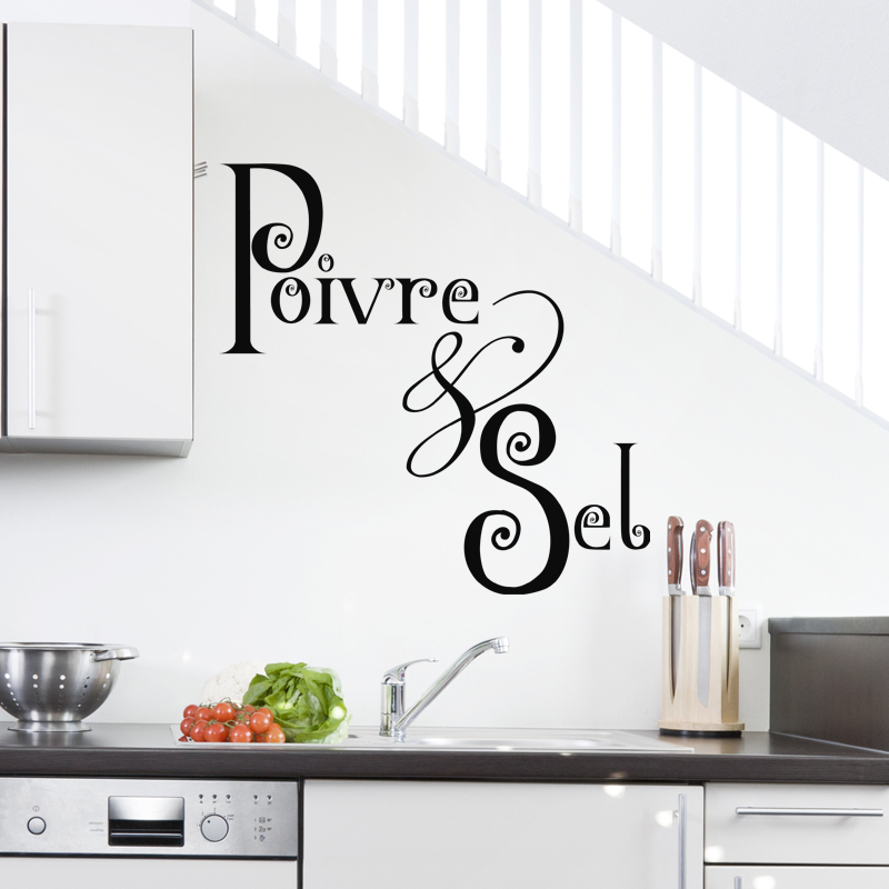 sticker poivre sel stickers cuisine nourriture et fruits ambiance sticker. Black Bedroom Furniture Sets. Home Design Ideas