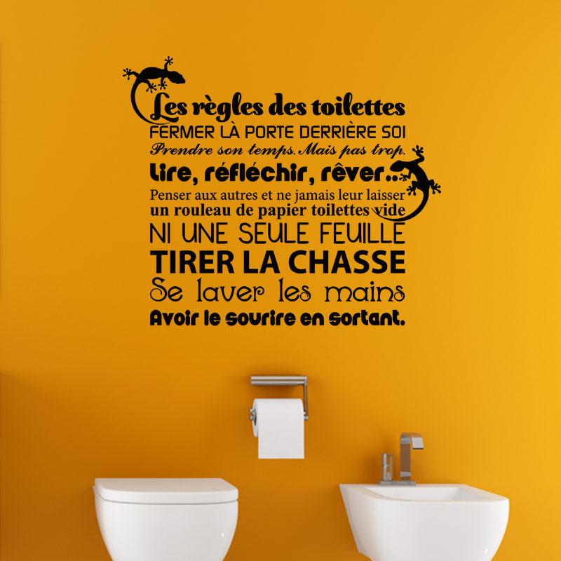 sticker citation les r gles des toilettes stickers toilettes porte ambiance sticker. Black Bedroom Furniture Sets. Home Design Ideas