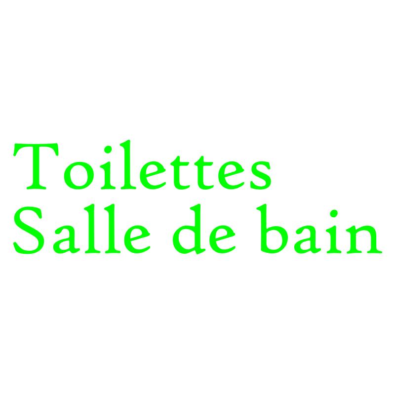 Stickers portes salle de bain et toilettes - Stickers porte salle de bain ...