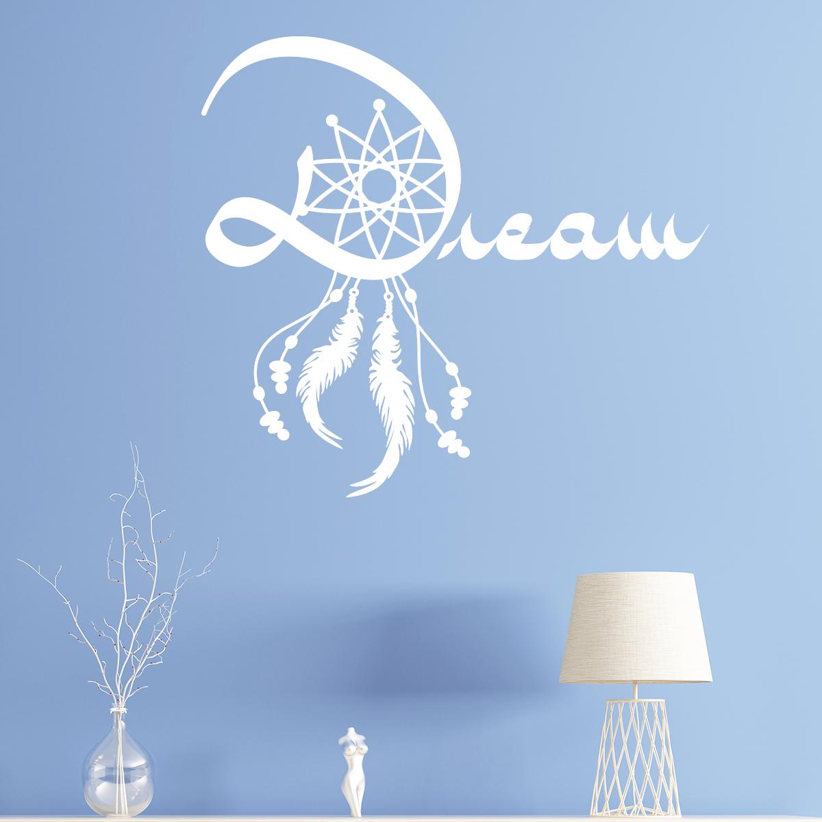 sticker attrape r ve dream stickers art et design artistiques ambiance sticker. Black Bedroom Furniture Sets. Home Design Ideas