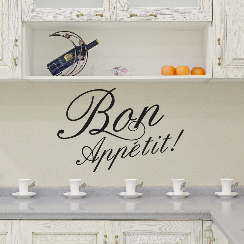 sticker bon appetit stickers muraux pour la cuisine ambiance. Black Bedroom Furniture Sets. Home Design Ideas