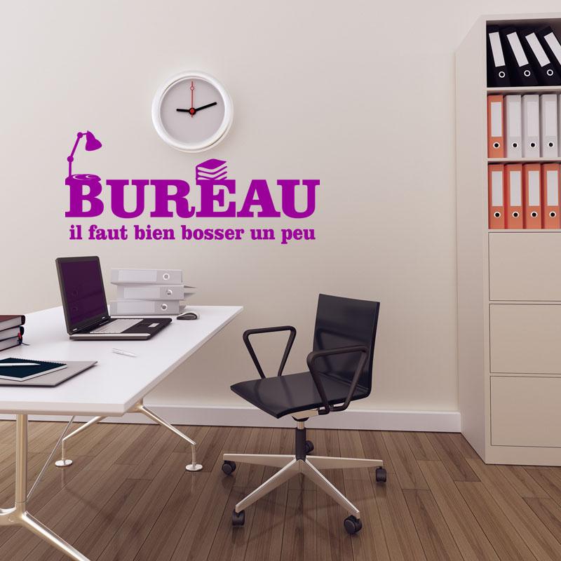 sticker bureau il faut bien bosser un peu stickers citations humour ambiance sticker. Black Bedroom Furniture Sets. Home Design Ideas