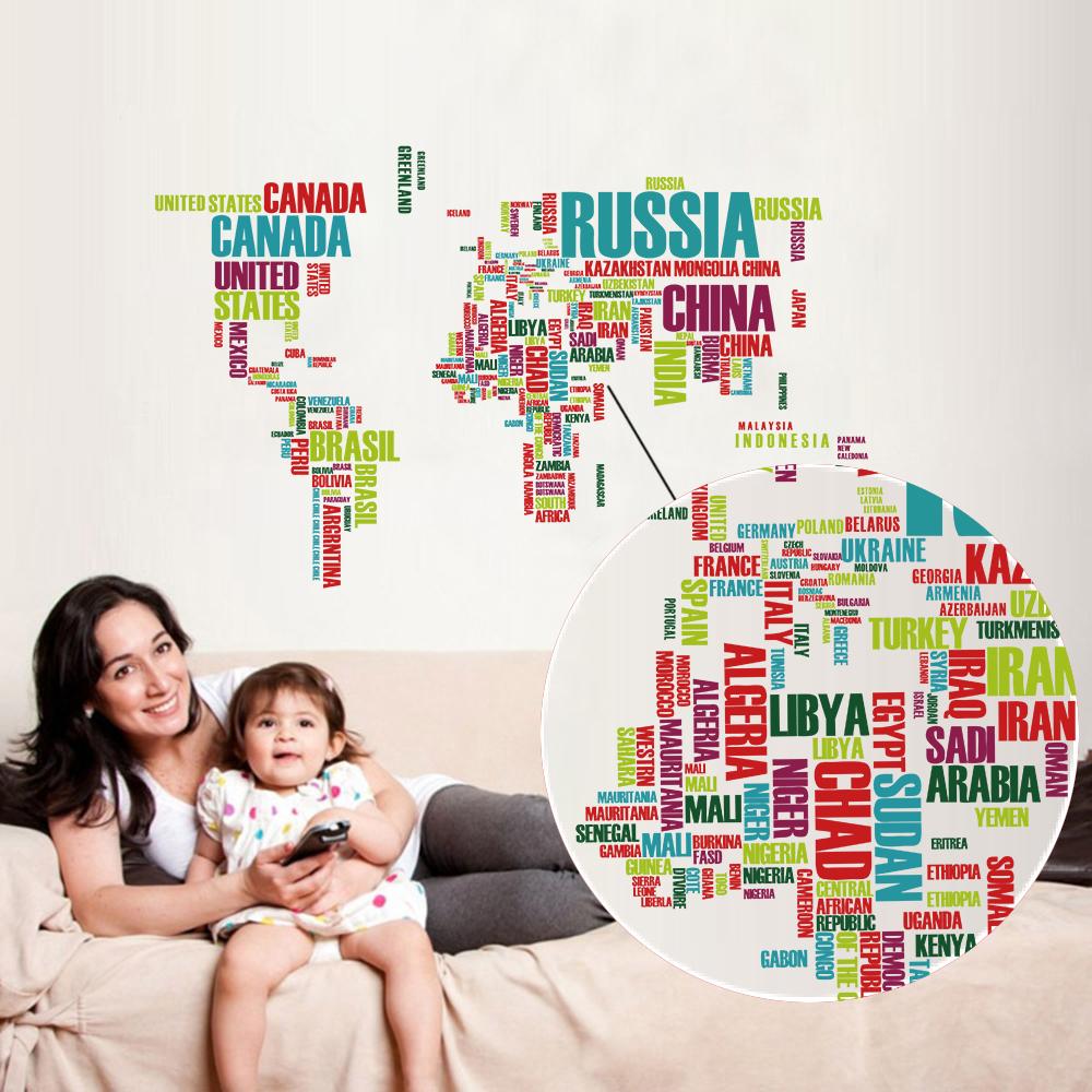 sticker carte du monde r alis e avec les noms de pays stickers villes et voyages ambiance. Black Bedroom Furniture Sets. Home Design Ideas