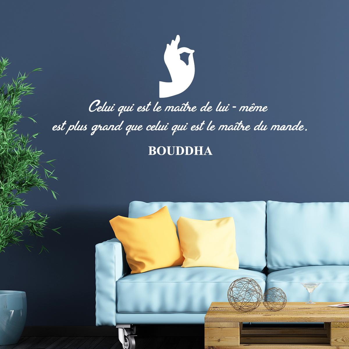 sticker citation celui qui est le ma tre de lui m me bouddha stickers citations fran ais. Black Bedroom Furniture Sets. Home Design Ideas