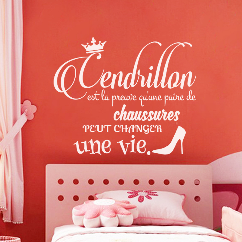 sticker citation cendrillon stickers chambre ado fille ambiance sticker. Black Bedroom Furniture Sets. Home Design Ideas