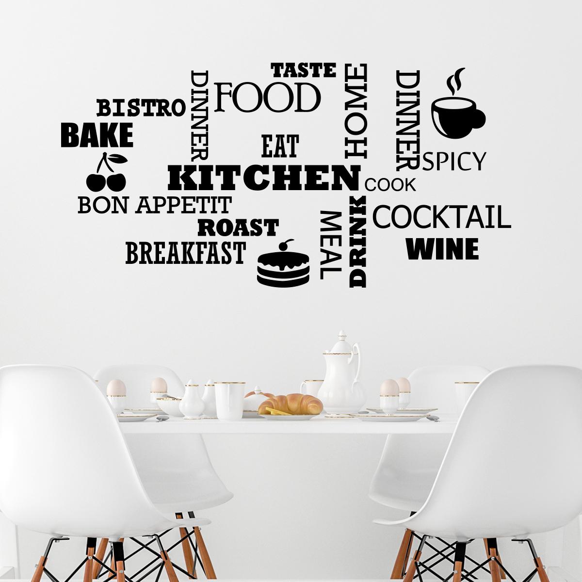 sticker citation cuisine bake kitchen wine stickers citations cuisine ambiance sticker. Black Bedroom Furniture Sets. Home Design Ideas