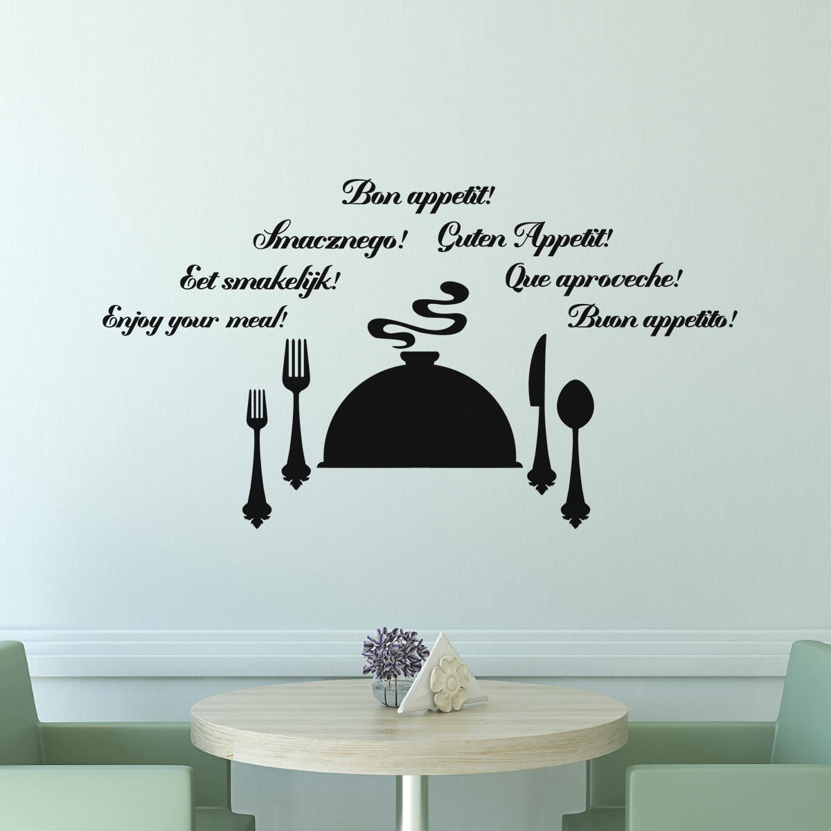 sticker citation cuisine bon appetit guten appetit stickers citations fran ais ambiance. Black Bedroom Furniture Sets. Home Design Ideas
