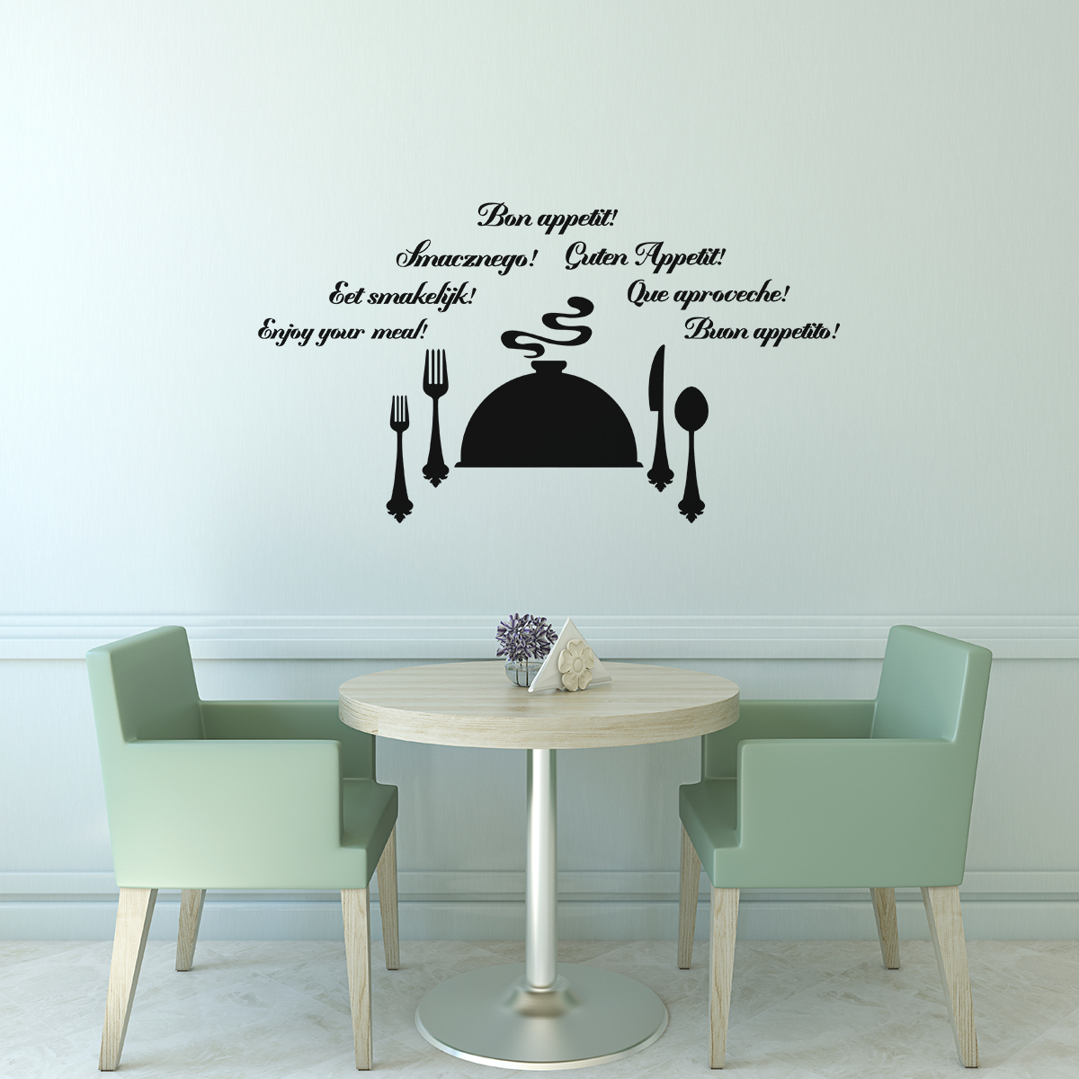 sticker citation cuisine bon appetit guten appetit. Black Bedroom Furniture Sets. Home Design Ideas