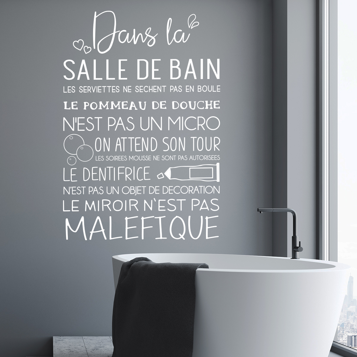 Sticker citation dans la salle de bain stickers for Citation salle de bain