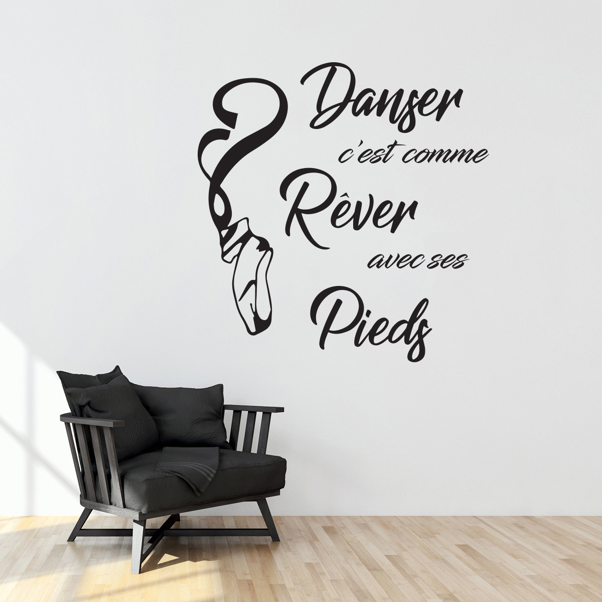 sticker citation danser c 39 est comme r ver avec ses pieds stickers citations fran ais. Black Bedroom Furniture Sets. Home Design Ideas