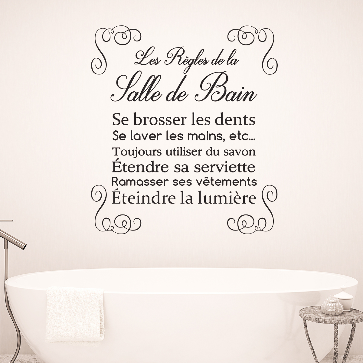 sticker citation design les r gles de la salle de bain stickers citations fran ais ambiance. Black Bedroom Furniture Sets. Home Design Ideas