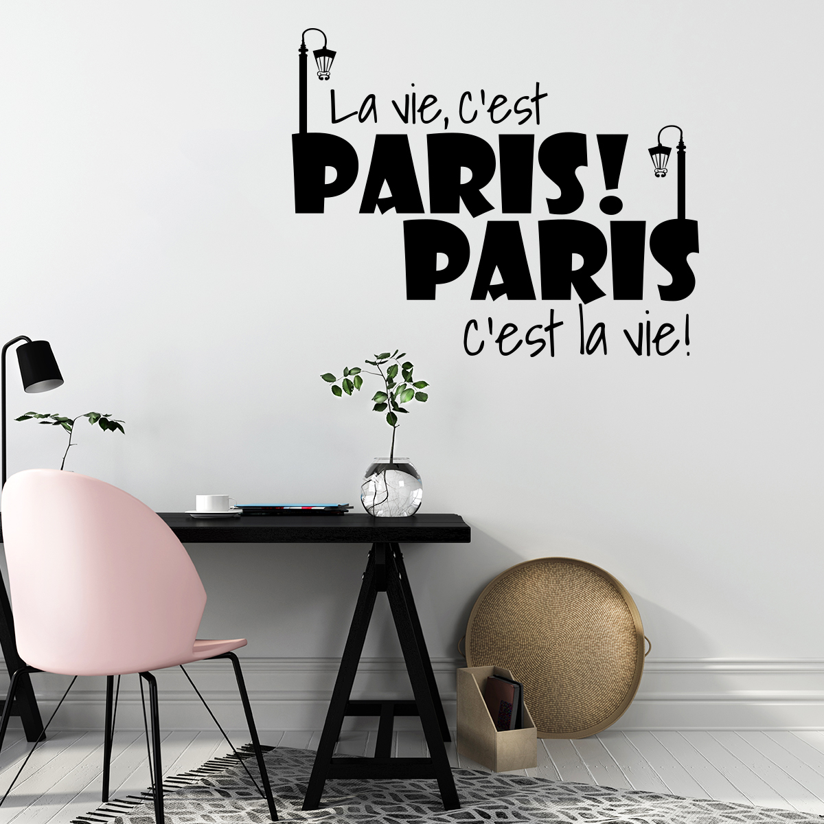 sticker citation la vie c 39 est paris stickers villes et voyages paris ambiance sticker. Black Bedroom Furniture Sets. Home Design Ideas