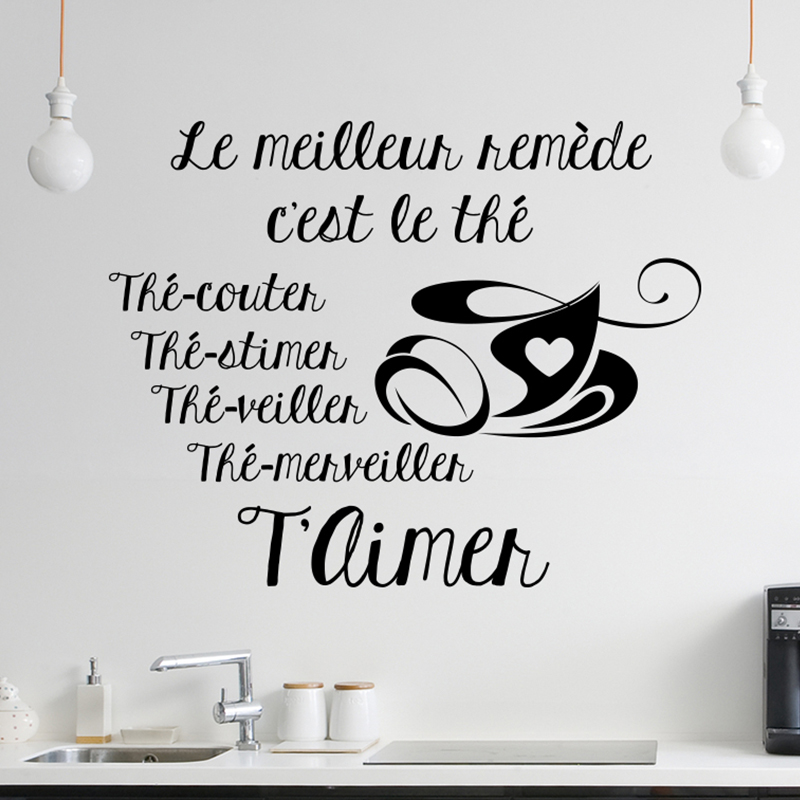 Sticker citation le meilleur rem de t 39 aimer stickers for Mural en francais
