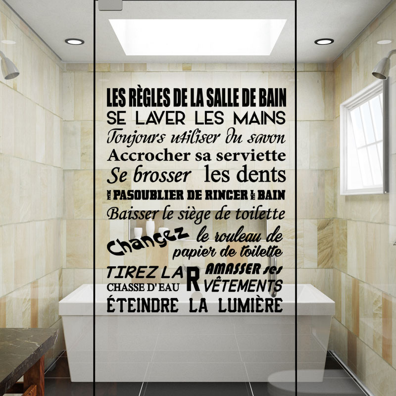 sticker citation les r gles de la salle de bain stickers salle de bain mur salle de bain. Black Bedroom Furniture Sets. Home Design Ideas
