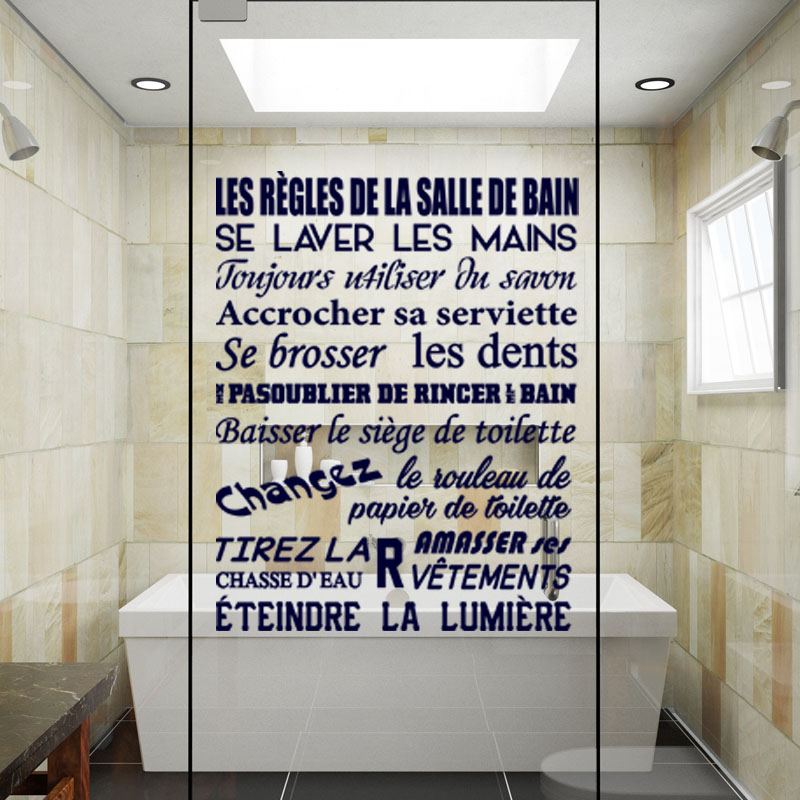 Sticker citation les r gles de la salle de bain stickers for Citation salle de bain