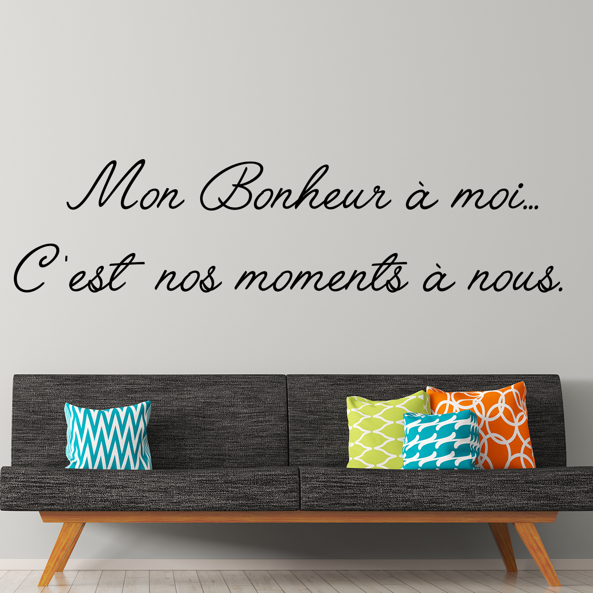 stickers muraux citations franais kamos sticker. Black Bedroom Furniture Sets. Home Design Ideas