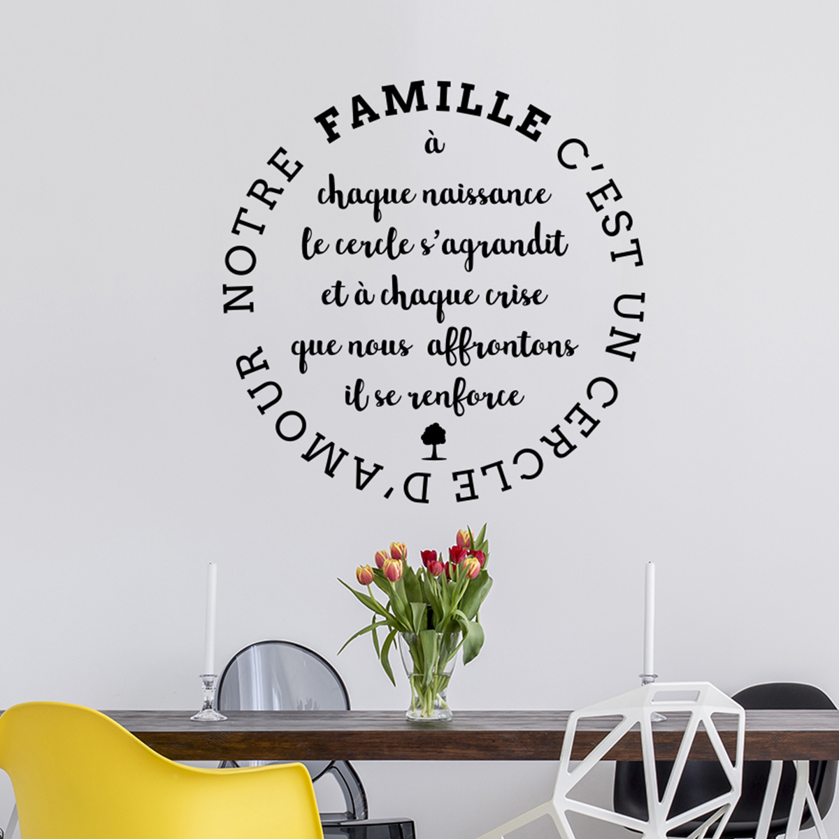 Sticker citation notre famille c est l amour stickers for Mural en francais
