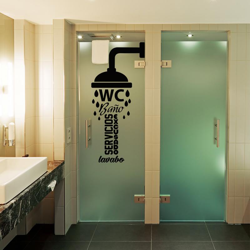 sticker citation porte de toilette wc bano lavabo. Black Bedroom Furniture Sets. Home Design Ideas