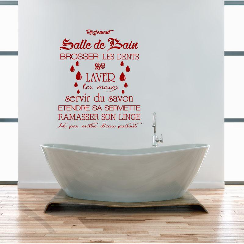 Sticker citation r glement salle de bain stickers for Collant mural francais