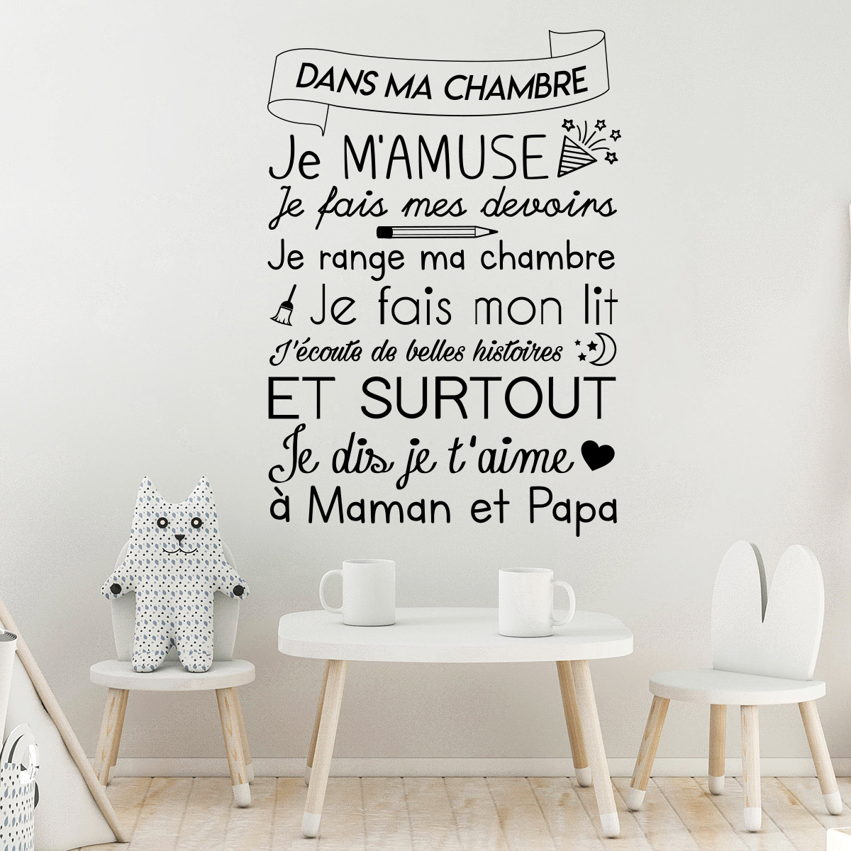 Sticker citation r gles dans ma chambre stickers citations fran ais ambiance sticker - Stickers ecriture chambre ...