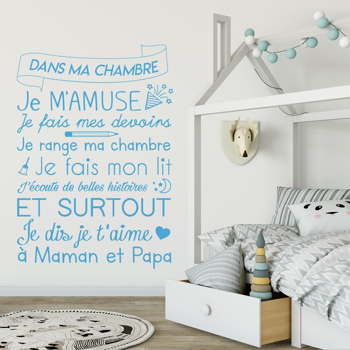sticker citation r gles dans ma chambre stickers citations fran ais ambiance sticker. Black Bedroom Furniture Sets. Home Design Ideas