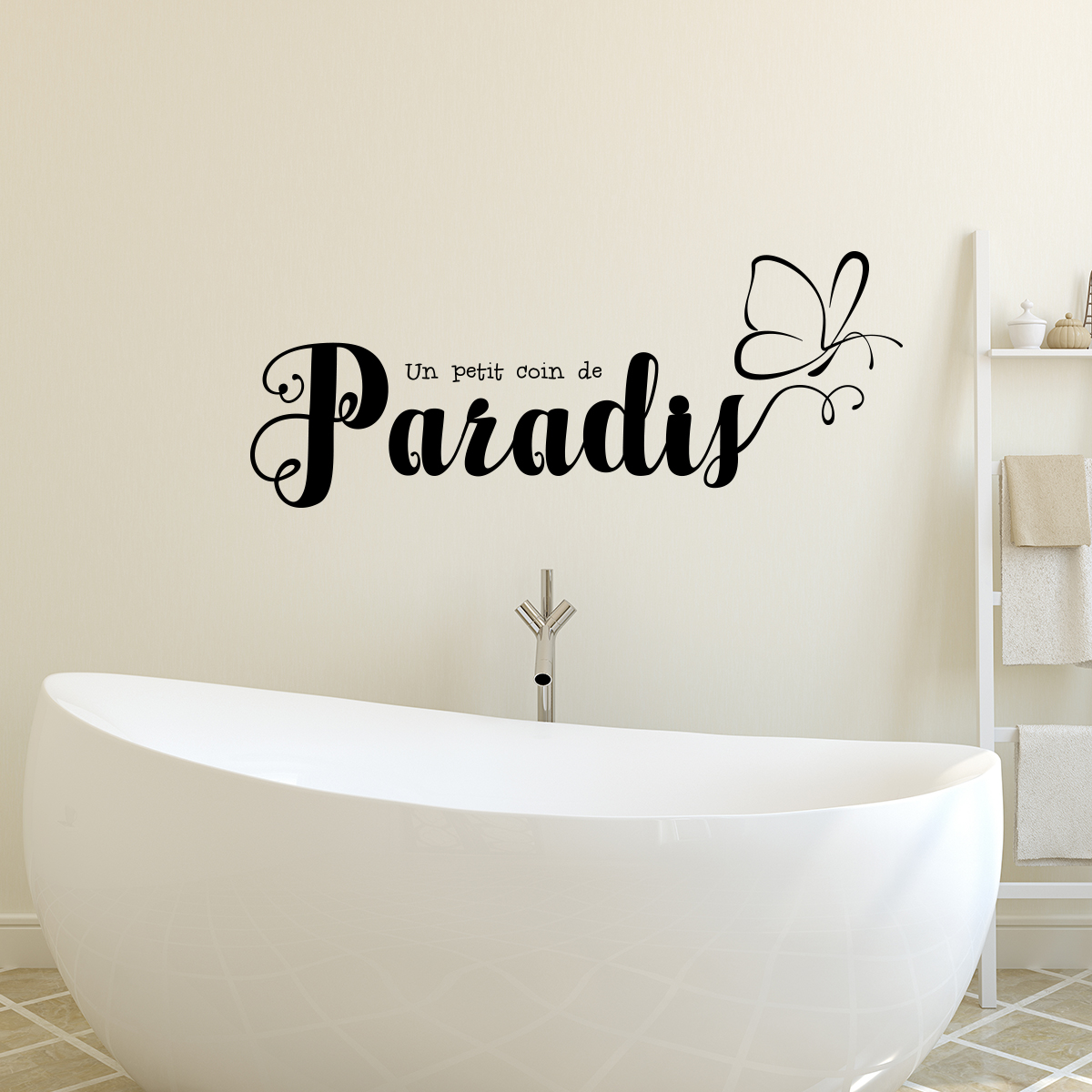 sticker citation un petit coin de paradis avec un papillon. Black Bedroom Furniture Sets. Home Design Ideas