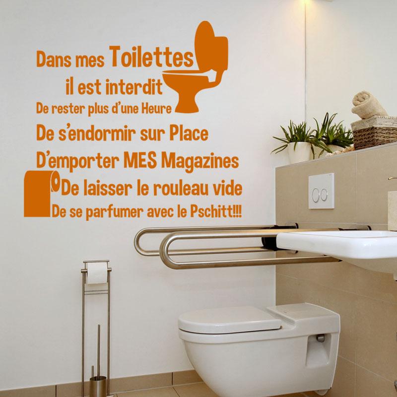 Sticker citation wc dans mes toilettes stickers - Tableau humoristique pour wc ...