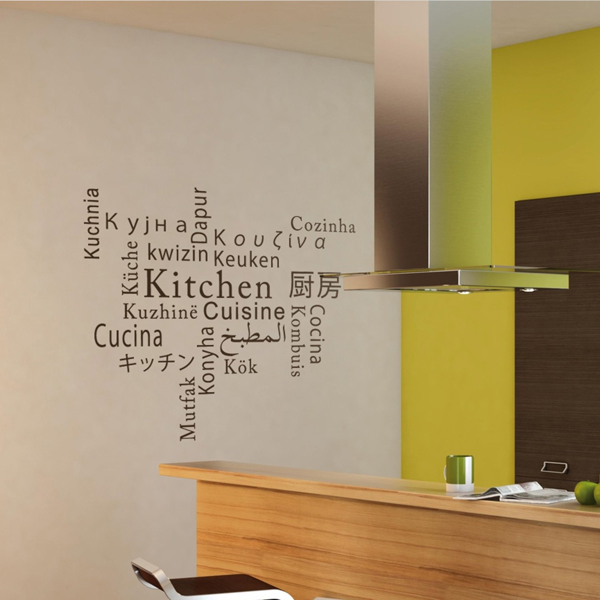 Sticker cuisine multi langue stickers muraux pour la for Sticker mural cuisine