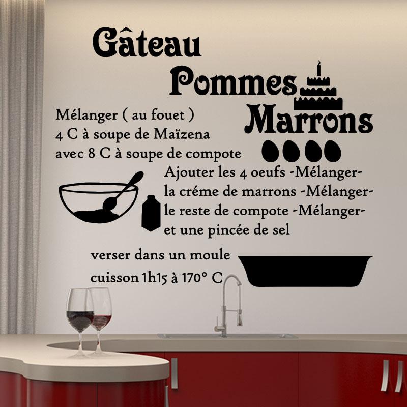 sticker cuisine recette g teau pommes marrons stickers citations fran ais ambiance sticker. Black Bedroom Furniture Sets. Home Design Ideas