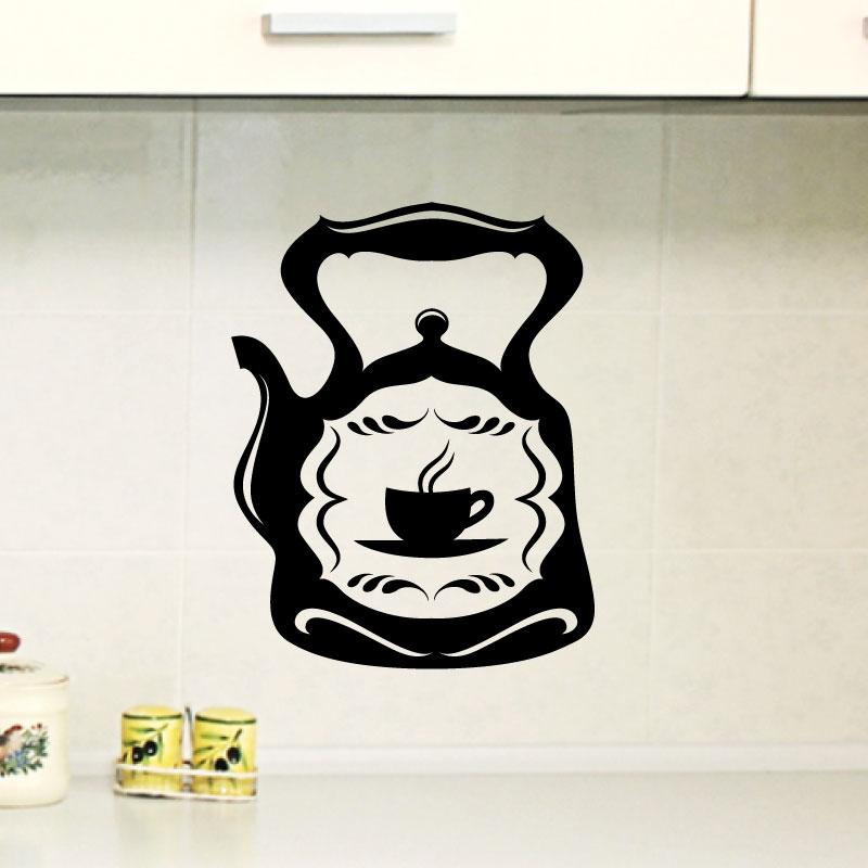 Stickers muraux pour la cuisine sticker th i re - Stickers pour la cuisine ...