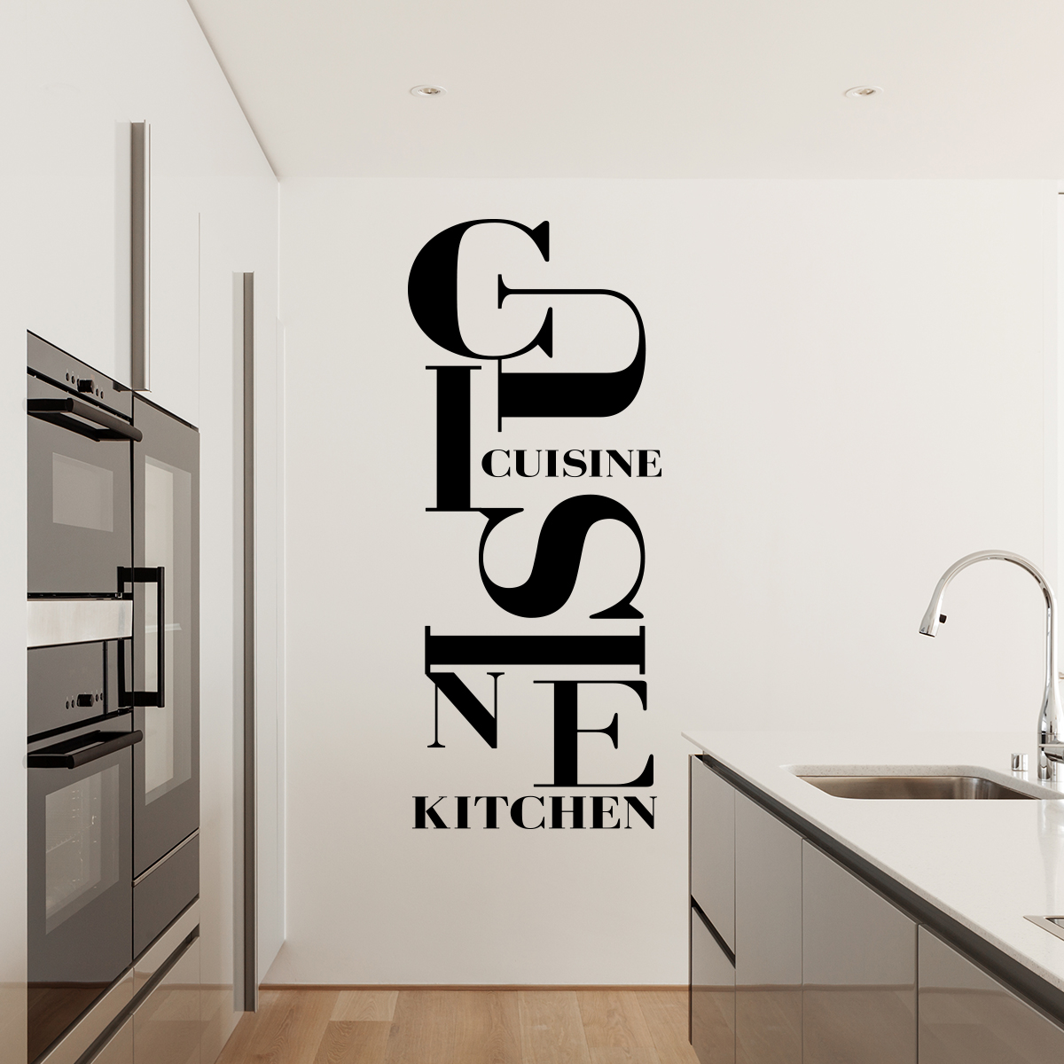 Sticker design cuisine kitchen stickers cuisine textes for Stickers pour cuisine rouge