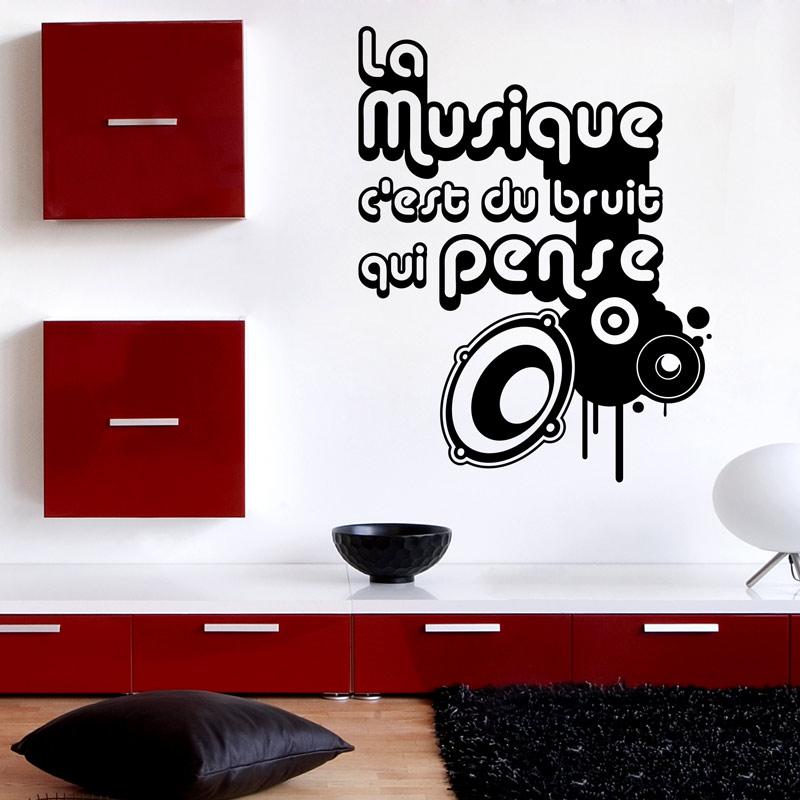 stickers muraux citations sticker style moderne la musique c 39 est ambiance. Black Bedroom Furniture Sets. Home Design Ideas