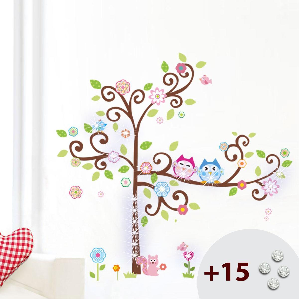 Stickers muraux animaux sticker hiboux sur arbre en - Stickers muraux arbre ...