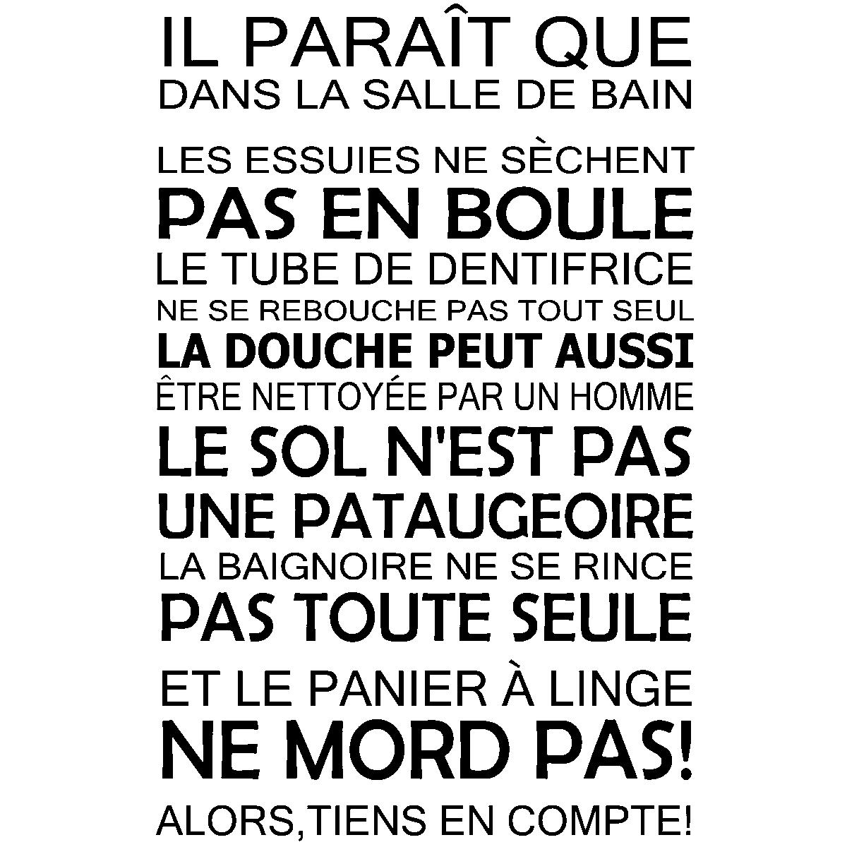 Salle De Bain Phrase ~ citation salle de bain id es inspir es pour la maison lexib net