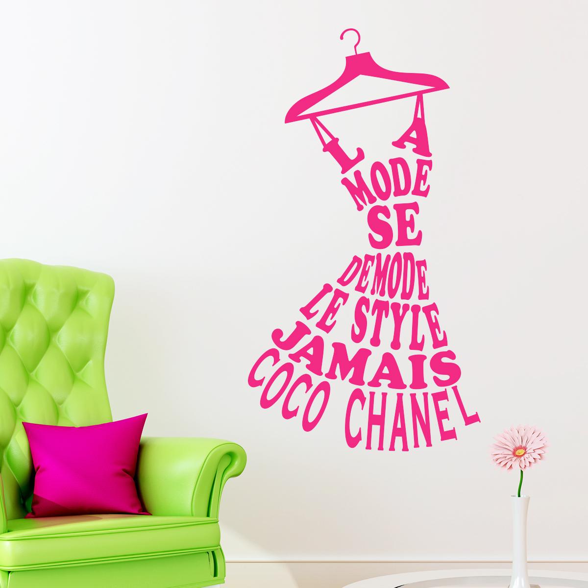 coco chanel stickers kamos sticker. Black Bedroom Furniture Sets. Home Design Ideas