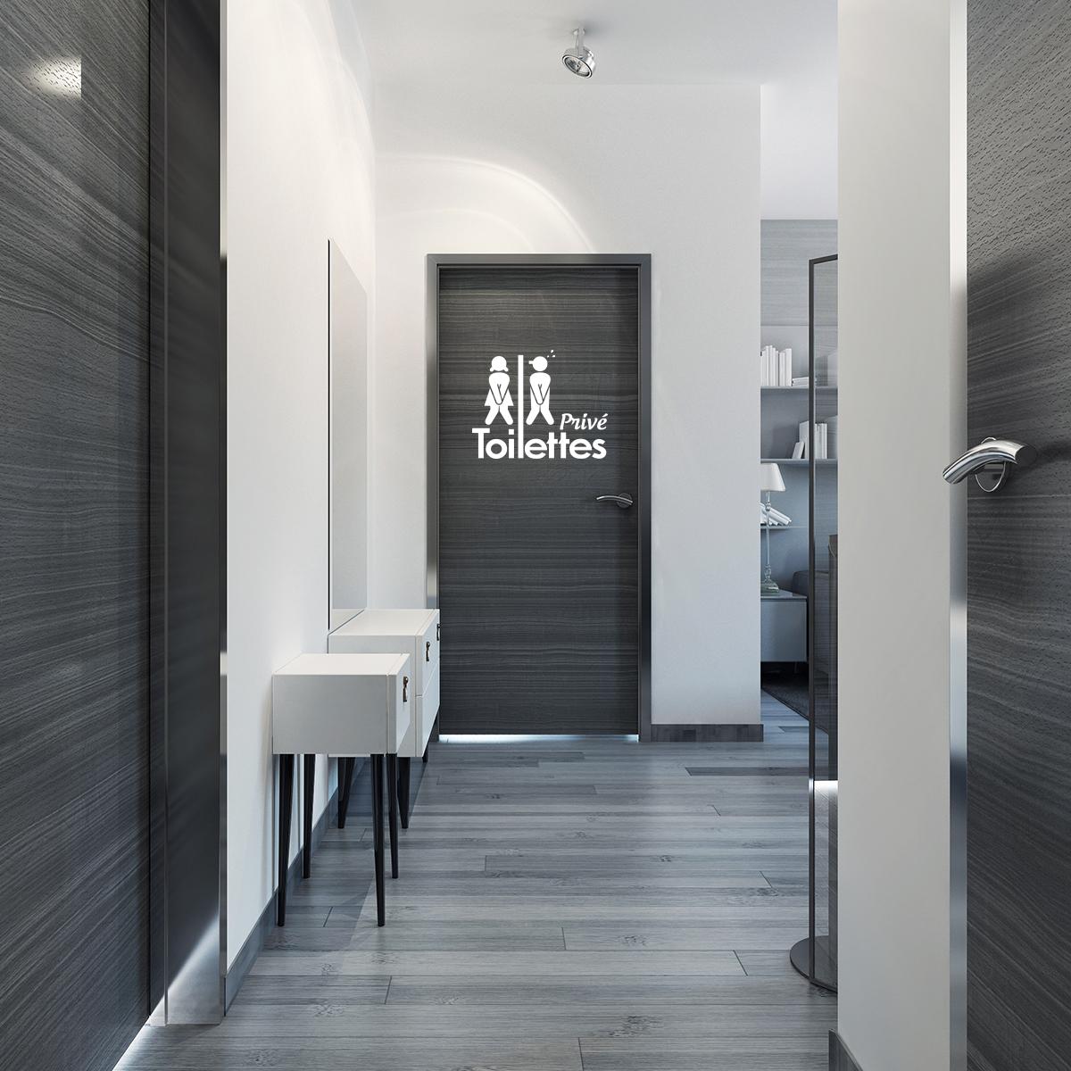 Sticker porte toilettes priv stickers toilettes porte - Stickers porte wc ...
