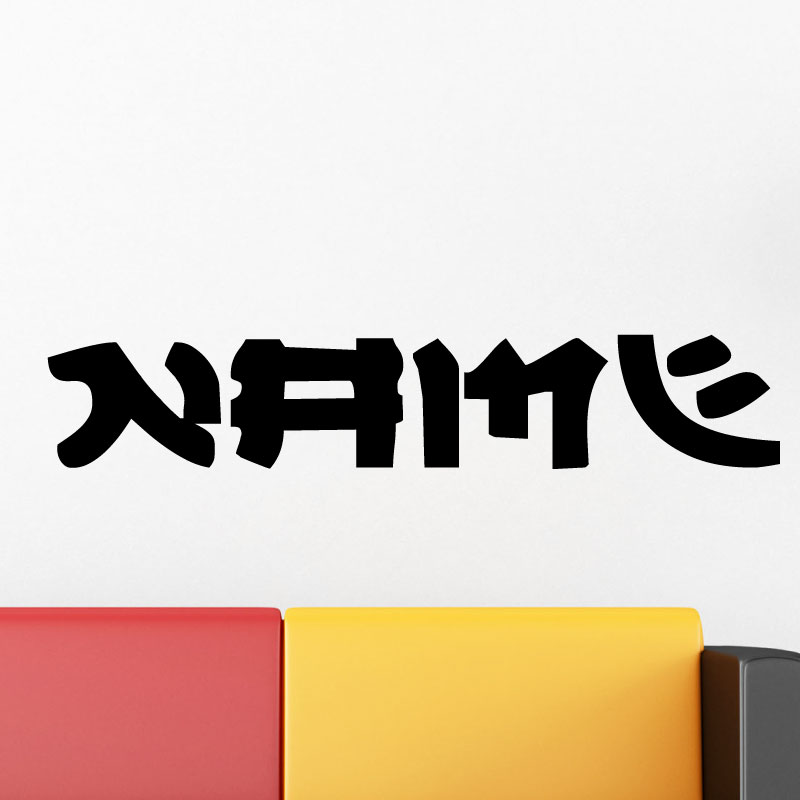 Stickers muraux prénom Sticker Nom style japonaise