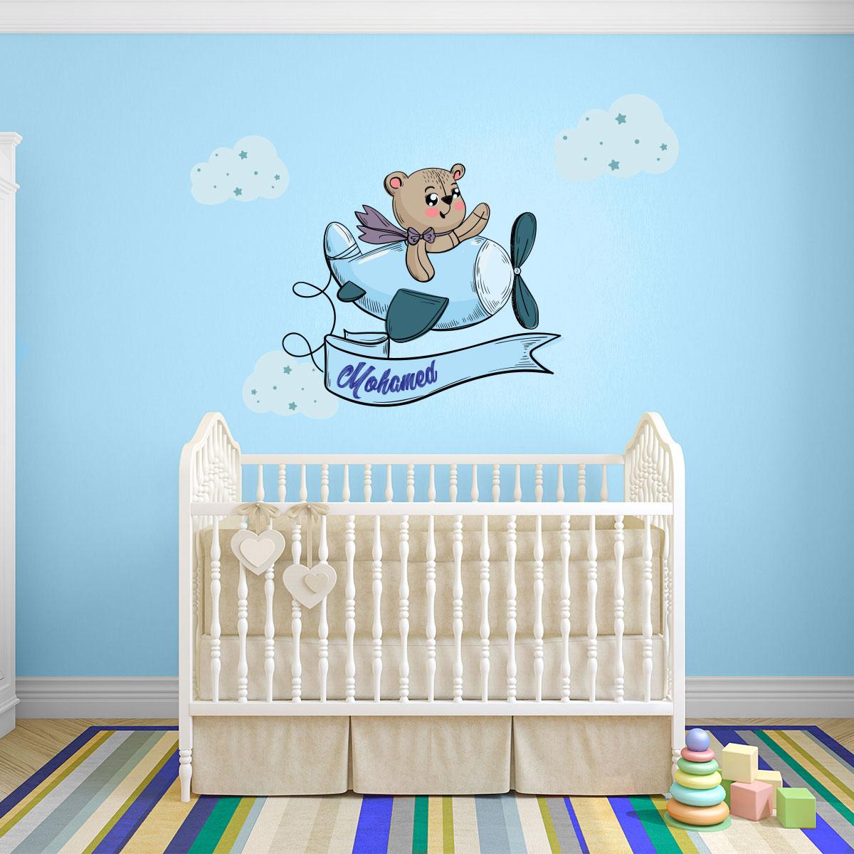 sticker pr nom personnalis nounours en avion stickers chambre enfants pr noms ambiance sticker. Black Bedroom Furniture Sets. Home Design Ideas
