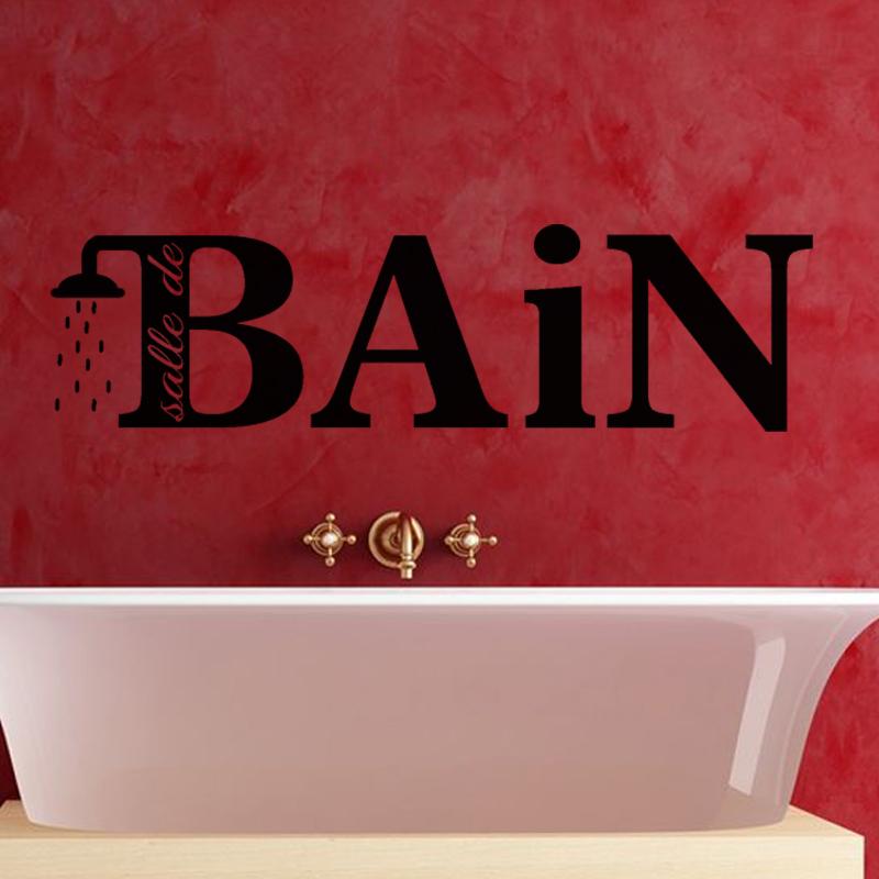 sticker salle de bain 2 stickers salle de bain et wc salle de bain ambiance sticker. Black Bedroom Furniture Sets. Home Design Ideas