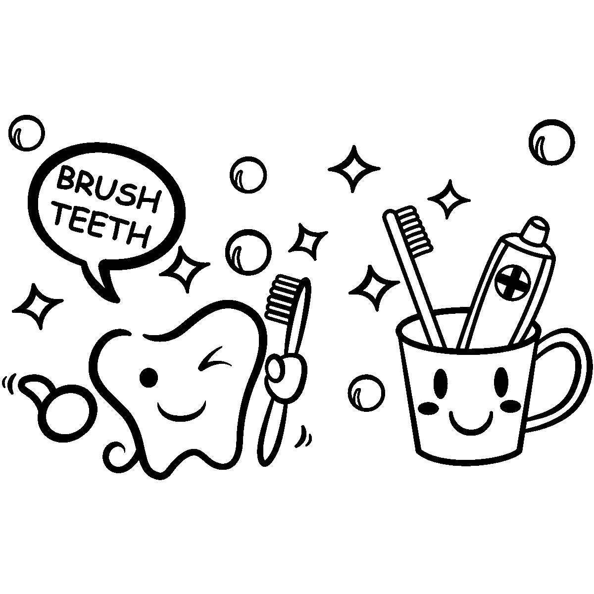 Salle De Bain Style Urbain ~ Sticker Salle De Bain Citation Brush Teeth Stickers Salle De Bain