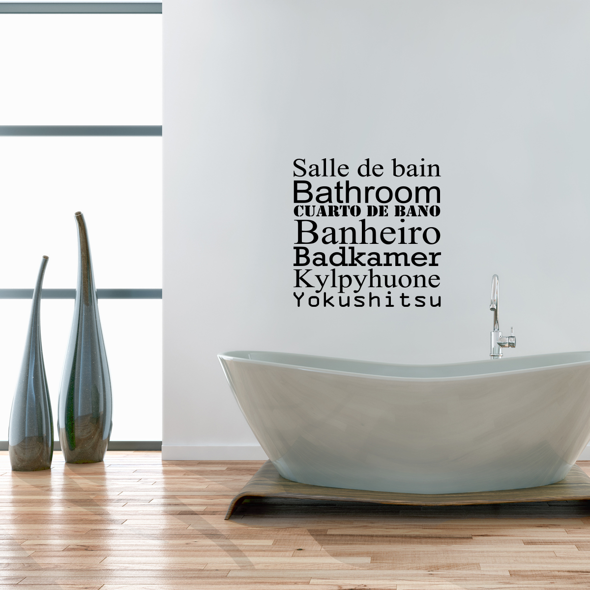 sticker salle de bain en six langues stickers salle de. Black Bedroom Furniture Sets. Home Design Ideas