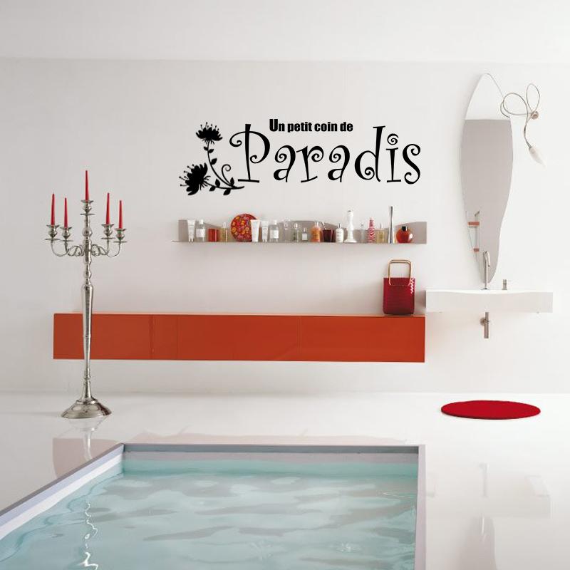 Sticker un petit coin de paradis stickers citations for Autocollant mural francais