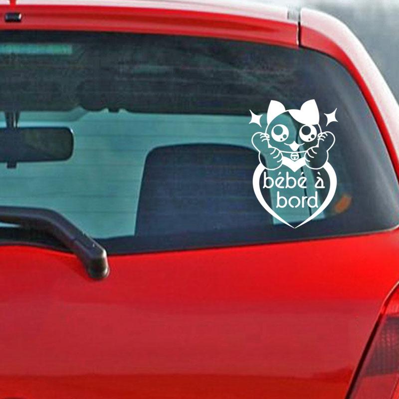Sticker voiture b b bord chat stickers auto voitures - Voiture 3 portes et bebe ...