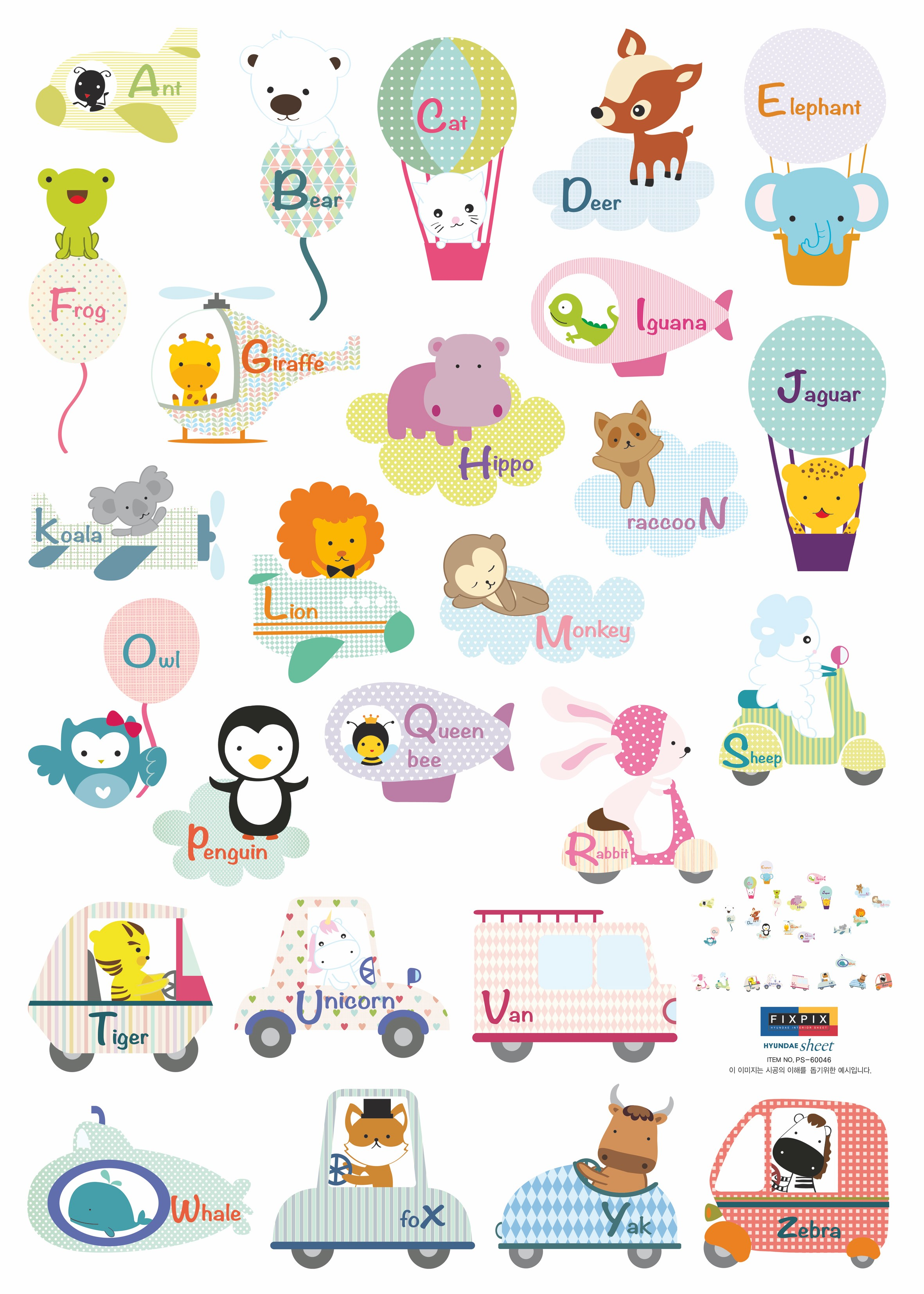 sticker animaux anglais stickers muraux enfants ambiance. Black Bedroom Furniture Sets. Home Design Ideas