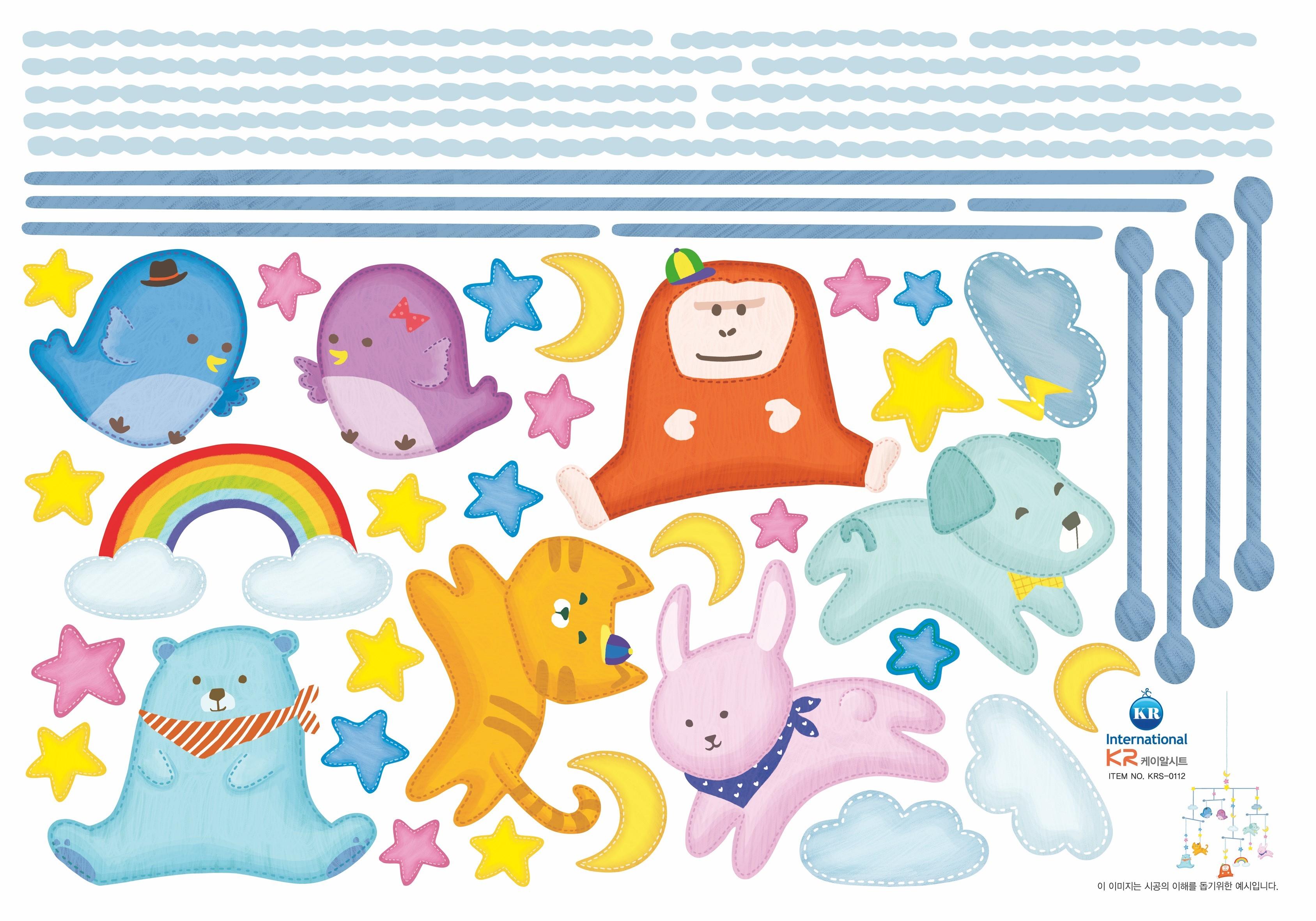 Stickers muraux Animaux Sticker bébé animaux suspendus