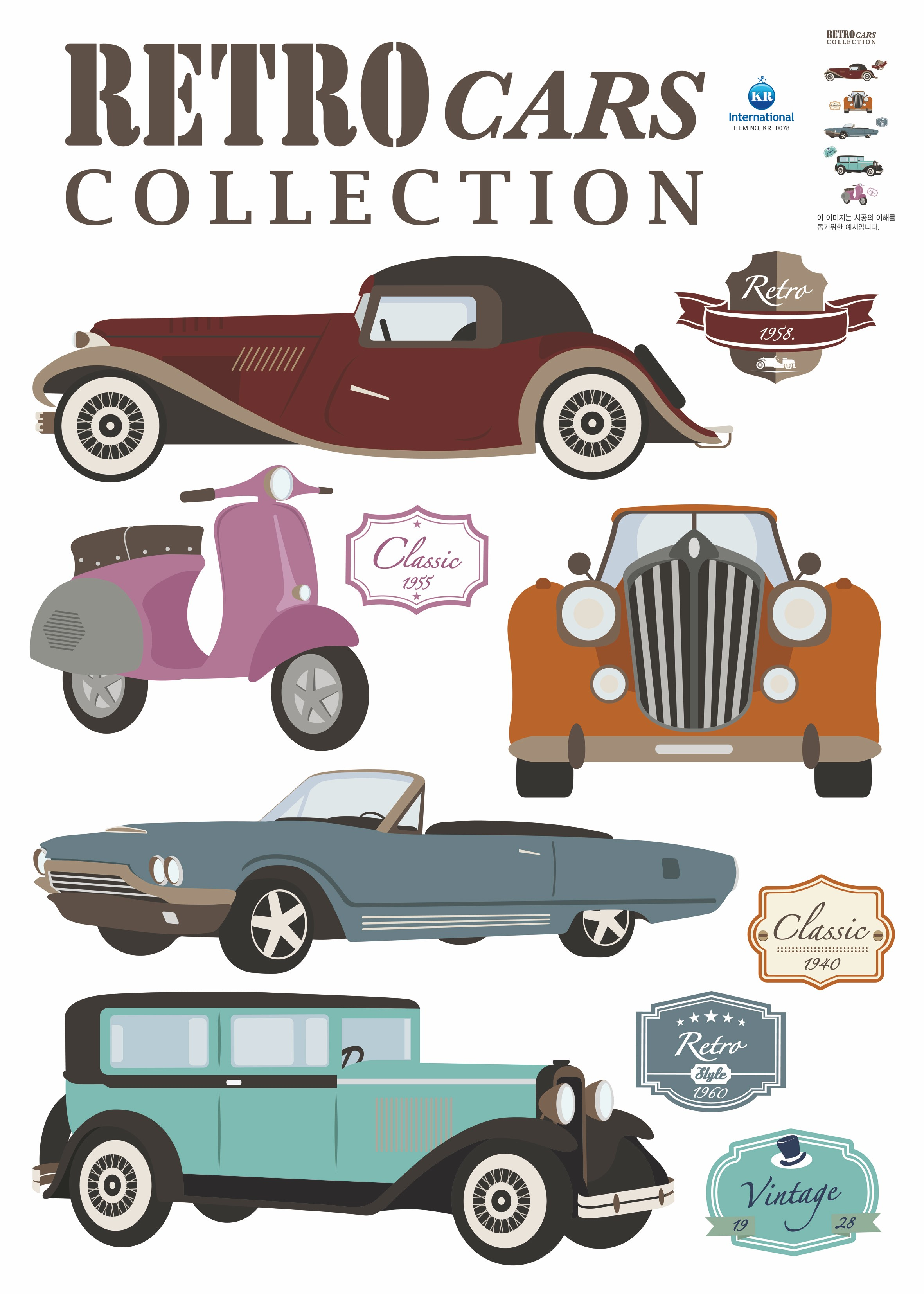 Sticker voitures anciennes stickers chambre ambiance for Stickers voiture pour chambre garcon