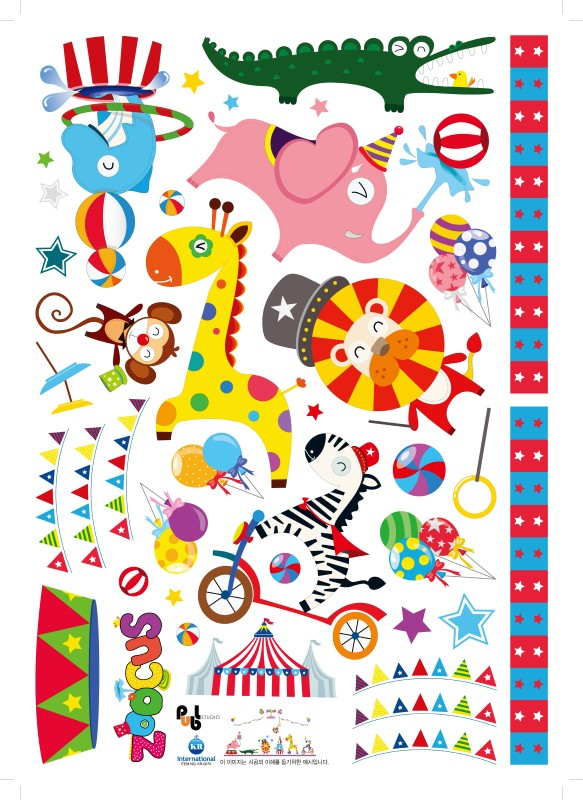 stickers animaux du cirque stickers d 233 co enfants animal circus wall sticker easy to peel and stick