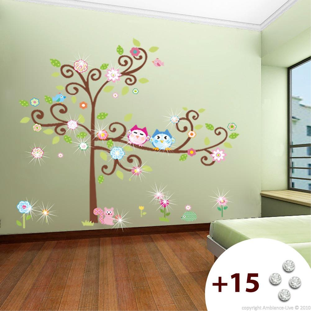 stickers muraux animaux sticker hiboux sur arbre en fleurs ambiance. Black Bedroom Furniture Sets. Home Design Ideas